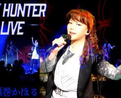 City Hunter Live